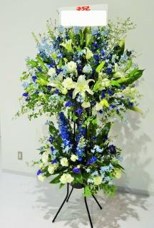 お祝い花開店コンサート豪華スタンド花30BUWR1