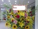 御祝には華やかスタンド花を