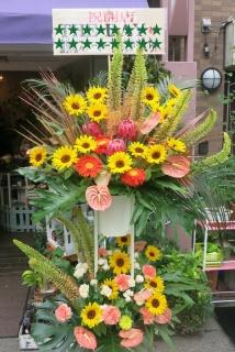 開店・公演祝いに「スタンド花2段・黄色オレンジ系」