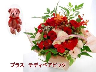 バラのアレンジメント+テディベアピック