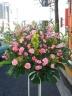 スタンド花1段 ピンク&グリーン