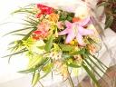 豪華な花束*ユリとランの花束