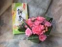 静岡産*新茶とアレンジメント・ピンク系