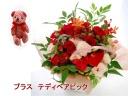 バラのアレンジメント+テディベアベアピック