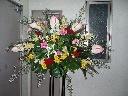 お祝い スタンド花
