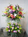 御祝スタンド花2段  お花おまかせ