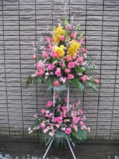 ピンクのスタンド花 【 華 】