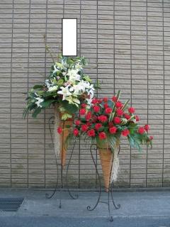 紅白のスタンド花 【 紅白 】