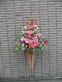 ピンクユリのスタンド花 【 ダンス 】