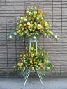 黄色・オレンジ系おまかせスタンド花 【 ライン 】