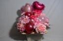 Sweet Heart 4.0