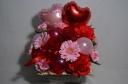 Love Heart 4.0