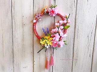 【雛祭り】アーティフィシャルフラワーのお飾り