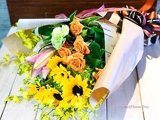 元気を贈ろう!向日葵のよくばりな花束