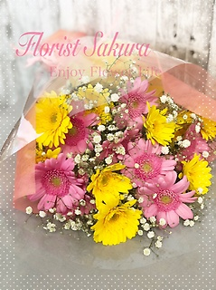 ガーベラとかすみ草の花束*