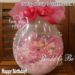 バルーンフラワー・お花の電報・フラワー・ピンク系