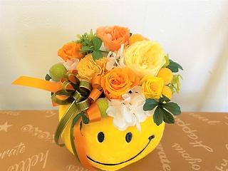 yellow系プリザーブドフラワー smile