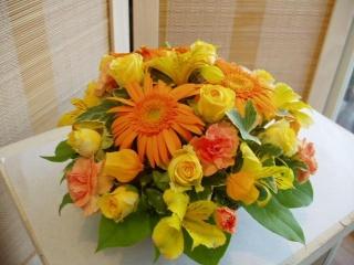 明るく元気の出るアレンジ 〈 ハピネス 〉