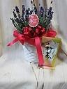 四季咲きイングリッシュラベンダー&新茶50g