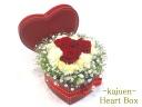 愛を伝える贈り物に…ハートボックスのアレンジメント