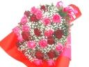 【厳選】赤いバラとピンクバラとかすみ草の華やか花束