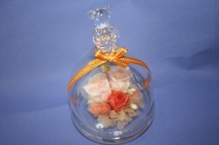 オレンジガラスドームベアー