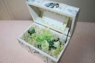 宝箱BOXグリーン