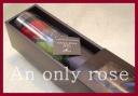 プリザローズ:一本薔薇