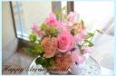 Fシリーズ ピンクバラと季節の花で可愛くアレンジ