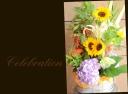 向日葵と季節の花を使って♪おまかせアレンジ05