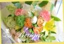季節の花を使って オシャレな花束♪ 9