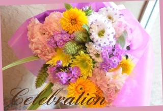 イエロー系 季節の花を使って 豪華な花束 10