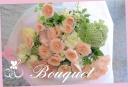 バラをメインに 淡い色目にて おまかせ花束 12