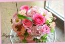 ピンク系 バラを使って アレンジメント 54