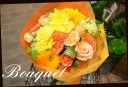 オレンジ系 色鮮やかな花束 13