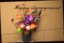 季節の花で 暖色系アレンジメント 88