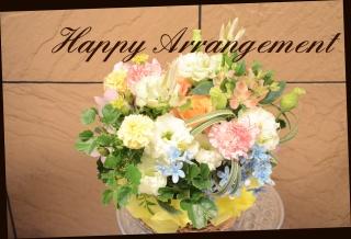 ナチュラル系 季節の花でアレンジメント 105