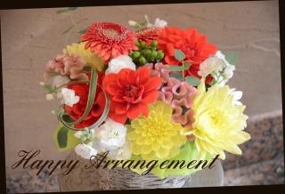 赤系 季節の花でおまかせアレンジメント 116