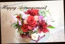 赤バラを使って おまかせアレンジメント 135