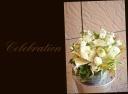 白・グリーン系 季節の花でおまかせアレンジ 138