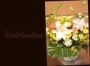 百合と季節の花のアレンジメント 149