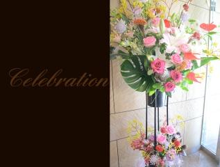 お祝いの花 赤・ピンク系 2段スタンドフラワー32