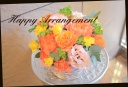 オレンジ系 おまかせアレンジメント 169