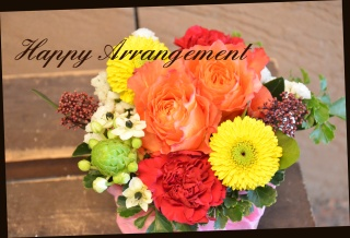 オレンジ系 色鮮やかなアレンジメント 180