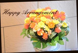 オレンジ系 色鮮やかなアレンジメント 183