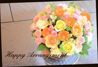 イエロー系 季節の花でアレンジメント 184