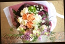 落ち着いた感じに 季節花で 花束 43