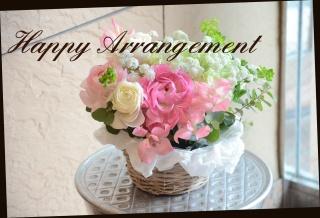 ピンク系 季節の花で アレンジメント 222
