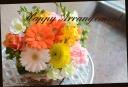 イエロー系 季節の花でアレンジメント 232