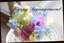 ブルー系 季節の花で爽やかなアレンジメント 235